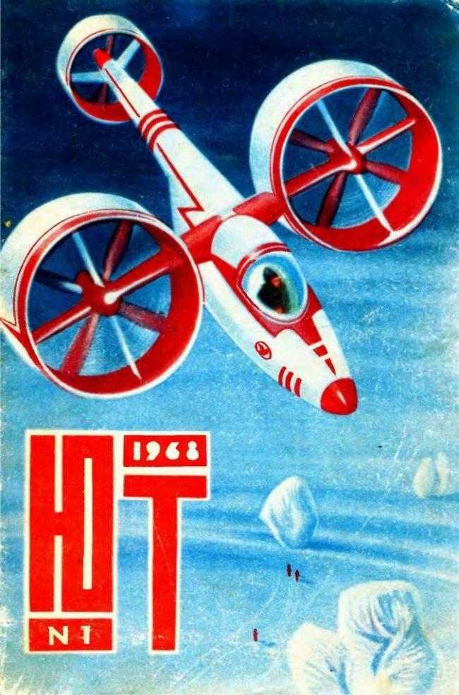 Учили как из мотоцикла сделать вездеход и мастерили сноуборд из досок: о чем писали в популярных советских журналах о поделках