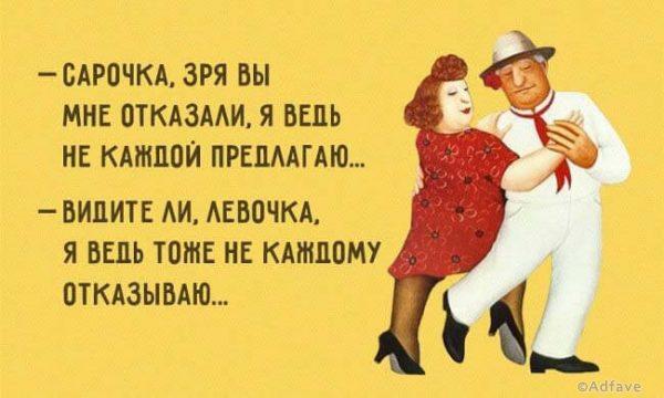 Улыбнитесь, мы снова в Одессе…