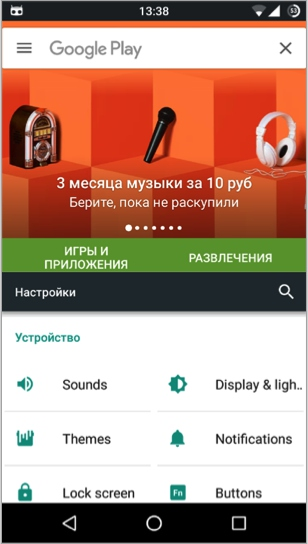 15 функций Android, о которых должен знать каждый!