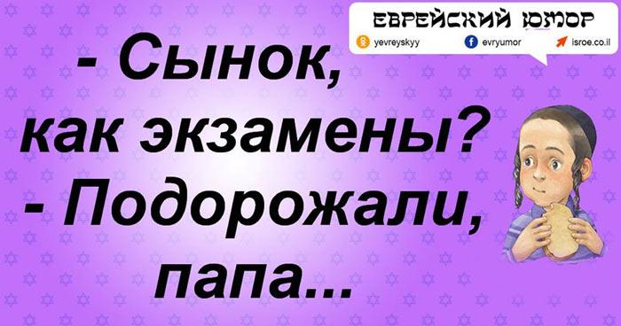 Такое можно услышать только в Одессе