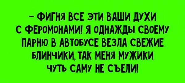 ТОП-10 Самых смешных анекдотов!