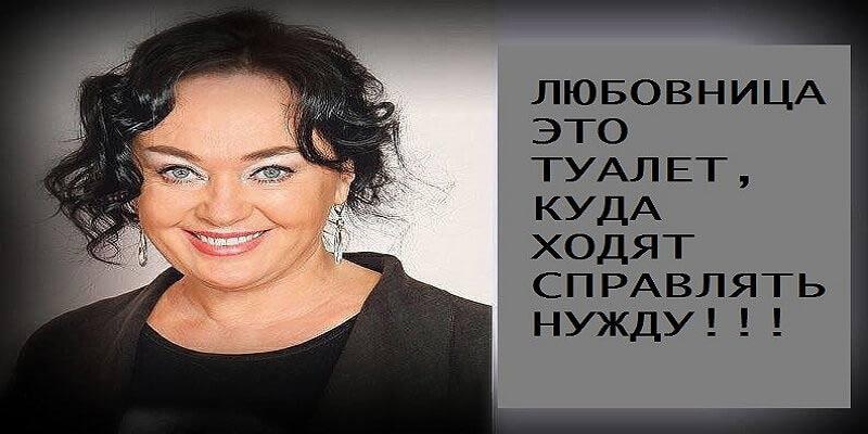 40 метких высказываний Ларисы Гузеевой