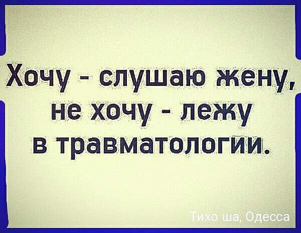 Подборка одесских анекдотов