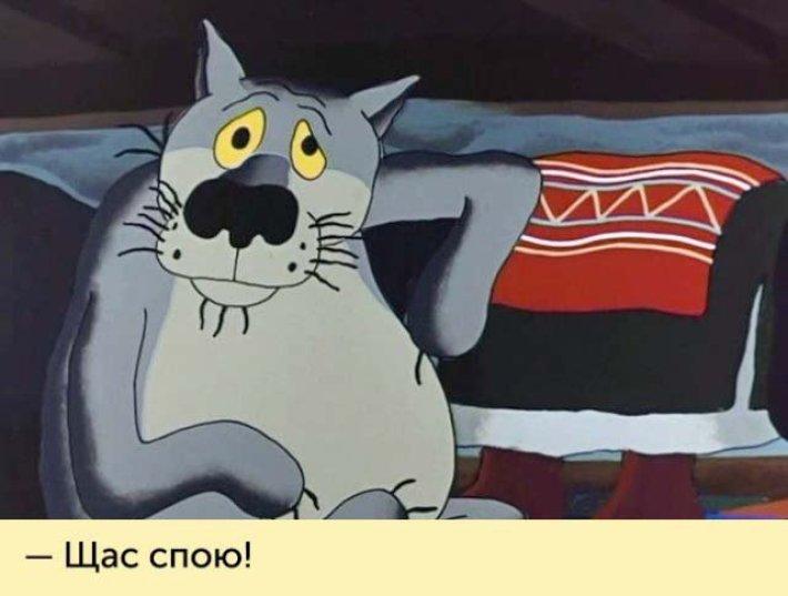 Хорошие высказывания из добрых советских мультфильмов, которые мы помним до сих пор
