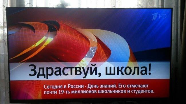 Если ваш родной язык — русский, то эти ошибки непростительны!