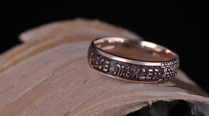 Когда к тебе придет сильный гнев или сильная радость, просто посмотри на эту надпись. Притча «О кольце Соломона»