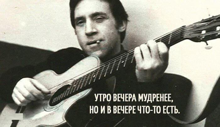 12 метких и цепляющих цитат Владимира Высоцкого