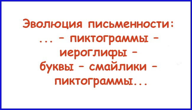 Юмористическо-филологические открытки, которые будут понятны всем и каждому