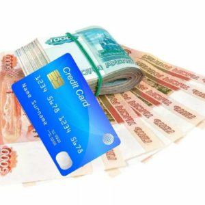 Как получить займ срочно